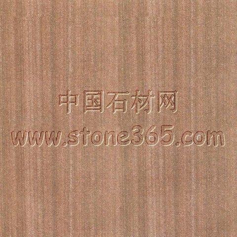 红色木纹砂岩(粗)图片_红色木纹砂岩(粗)供应商_最全
