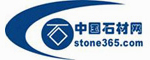 点击进入中国石材网